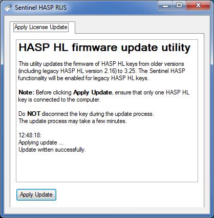 Эмулятор Ключа Hasp
